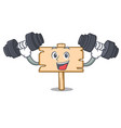 fitness wooden board character cartoon vector image vector image