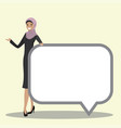 young arab businesswoman holding speech bubble vector image vector image