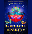 carnival party poster with date of event vector image vector image