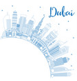 outline dubai uae city skyline with blue vector image vector image