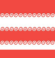 red ribbon with an ornament on the edges vector image vector image