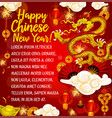 chinese dragon greeting card for lunar new year vector image vector image