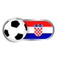 croatia soccer icon vector image vector image