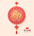golden metal ox cny 2021 hanging decoration card vector image vector image