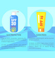 set of sun protection and sunscreen posters vector image vector image