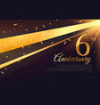 6th anniversary celebration card template vector image vector image