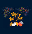 happy new year 2020 greeting card with christmas vector image vector image