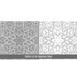 Arab tiles seamless pattern vector image vector image