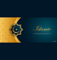elegant islamic background with gold moon vector image vector image