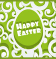 happy easter egg openwork cutout banner vector image vector image