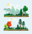 nature landscape park garden background with road vector image