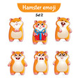 set of cute hamster characters set 2 vector image vector image