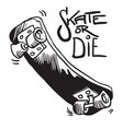 skateboard black vector image