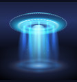 ufo with light portal vector image
