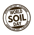 world soil day sign or stamp vector image vector image