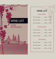 Menu for wine list with grape vine and landscape vector image