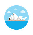 sydney opera house icon in cartoon style isolated vector image