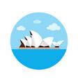 sydney opera house icon in cartoon style isolated vector image