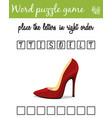 words puzzle game with stiletto place the letters vector image vector image