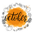 autumn template with doodle style elements hand vector image