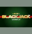 blackjack word text logo banner postcard design vector image vector image
