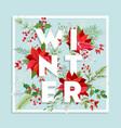 christmas winter floral card poinsettia vector image vector image