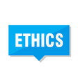 ethics price tag vector image vector image