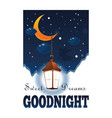 goodnight poster sweet dreams vector image