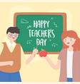happy teachers day male and female teacher vector image vector image