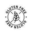gluten free simple icon modern design element on vector image