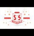 55 sale mega sale 3d sale cube text cube model vector image vector image