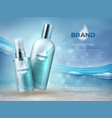cosmetic product background blue water beauty vector image