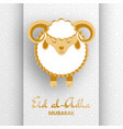 eid al adha background greeting card vector image