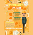 engineer profession man occupation tools vector image
