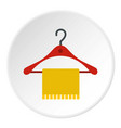 hanger and towel icon circle vector image vector image