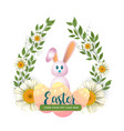 happy easter day festival design vector image vector image