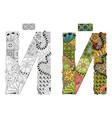 russian cyrillic letter decorative vector image