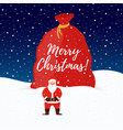 santa claus with big gift bag postcard vector image