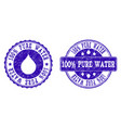 100 pure water grunge stamp seals