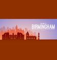 birmingham england famous city scape view vector image vector image