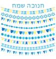 happy hanukkah set of garlands bunting flags vector image vector image