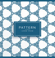 islamic style pattern background vector image vector image