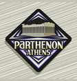 label for athens