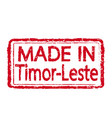 made in timor-leste stamp text vector image vector image