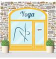yoga center building facade vector image vector image