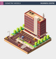 business office or commercial building vector image