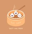 cute cartoon dim sum traditional chinese dumplings vector image vector image
