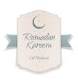 Ramadan Kareem Eid Mubarak Banner vector image