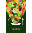 vegetarian restaurant Fresh vegetables on the vector image