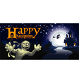 Halloween greeting card with mummy vector image